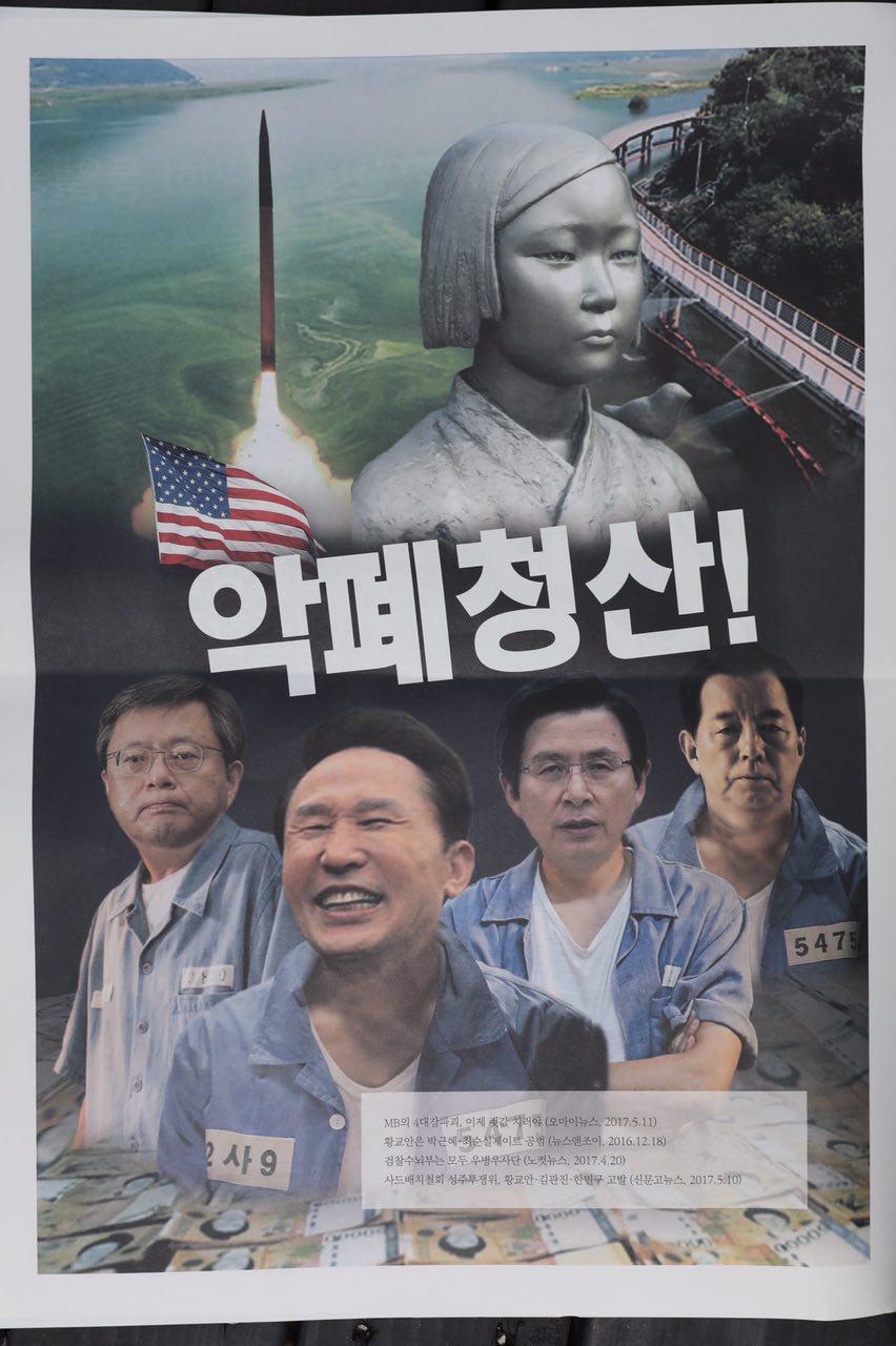 0513신문5