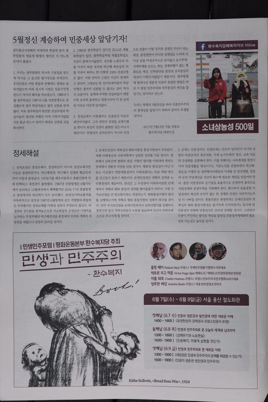 0513신문7