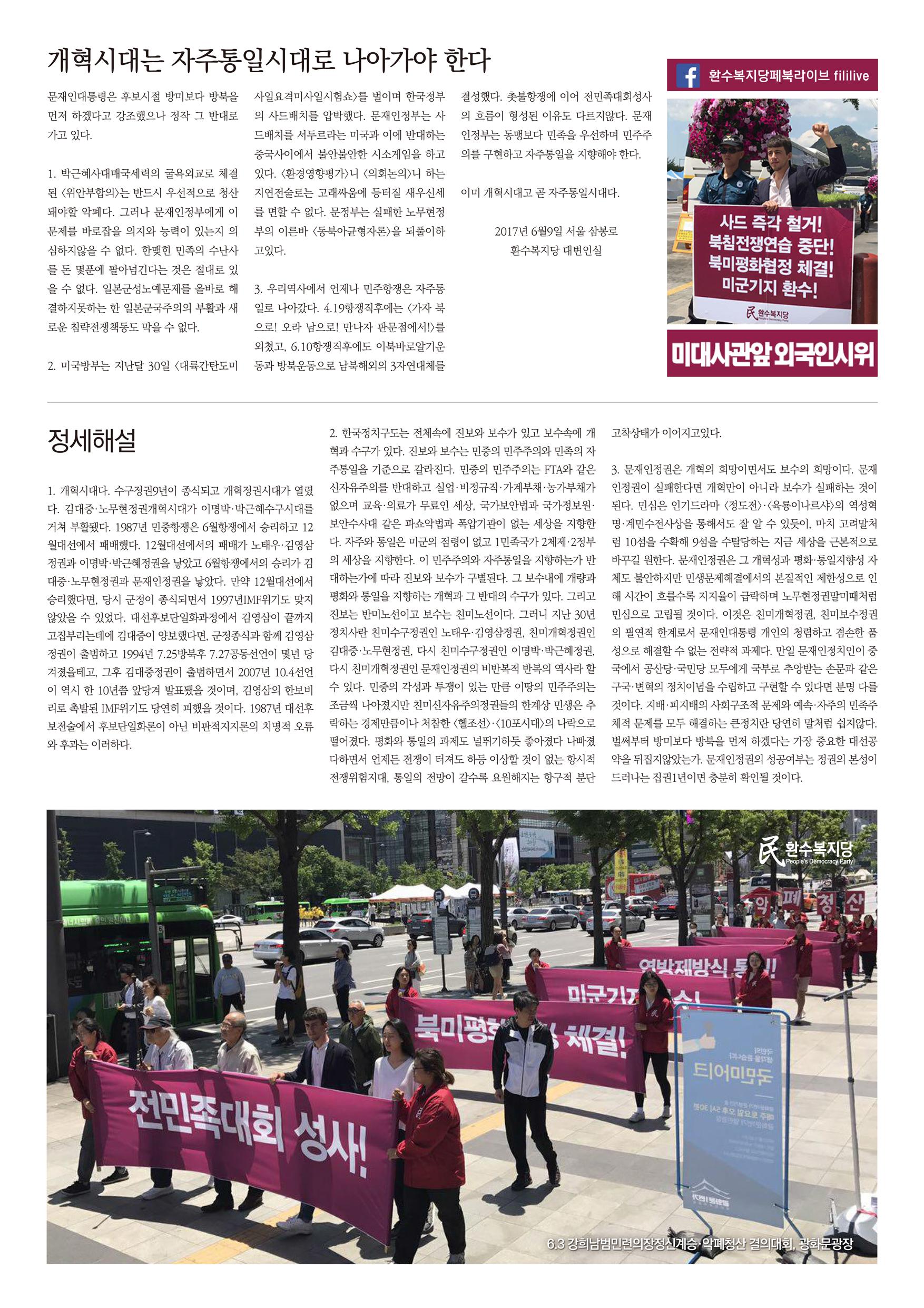 0607신문28호-4 사본