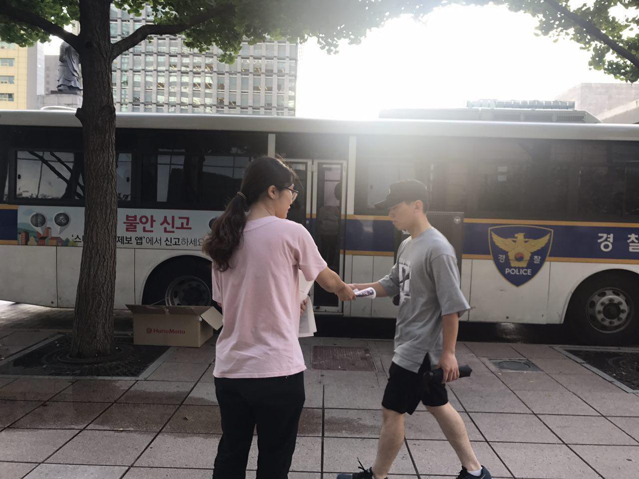 170821_선전전_(4)
