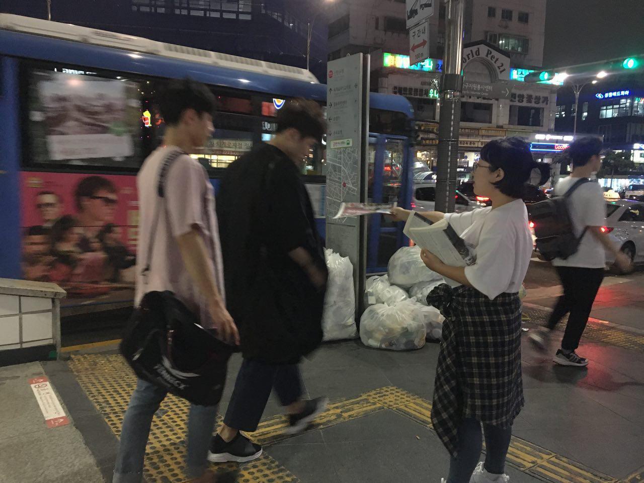 photo_2017-09-01_04-42-53