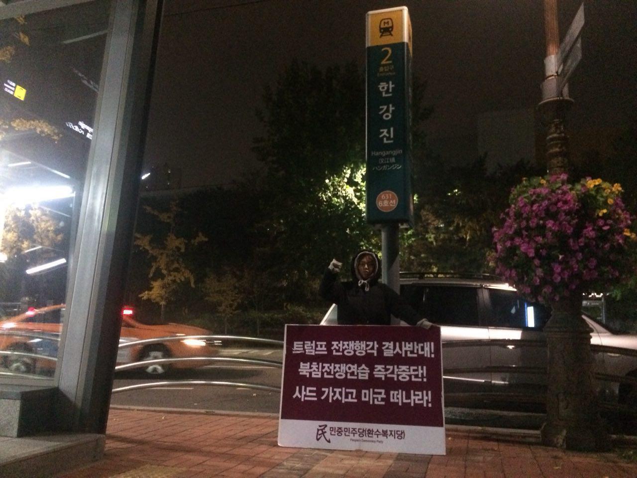 정당연설13