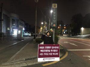 정당연설14