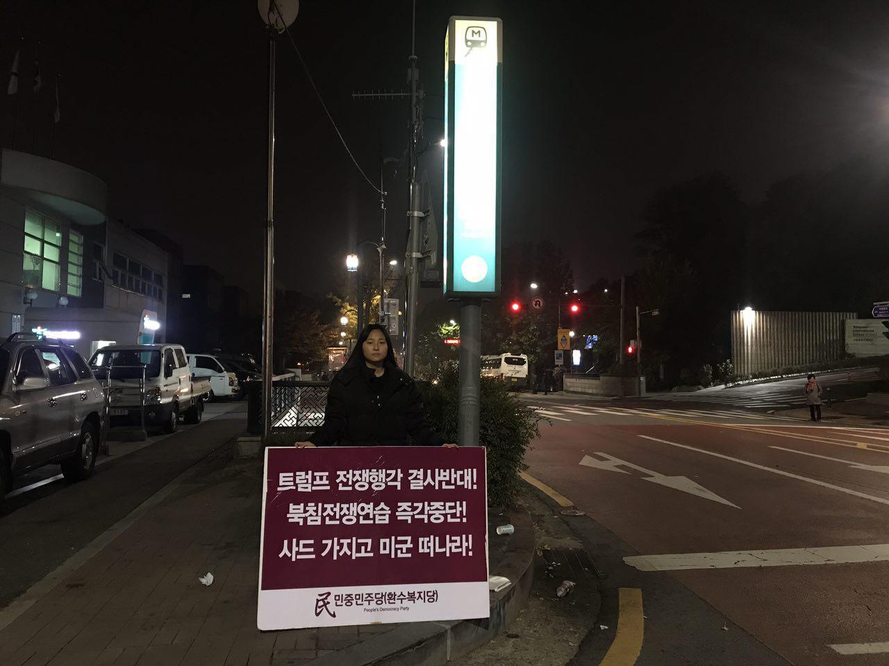정당연설16