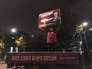정당연설2