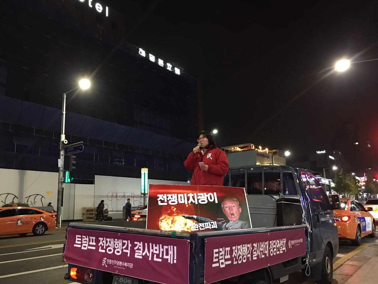 정당연설9