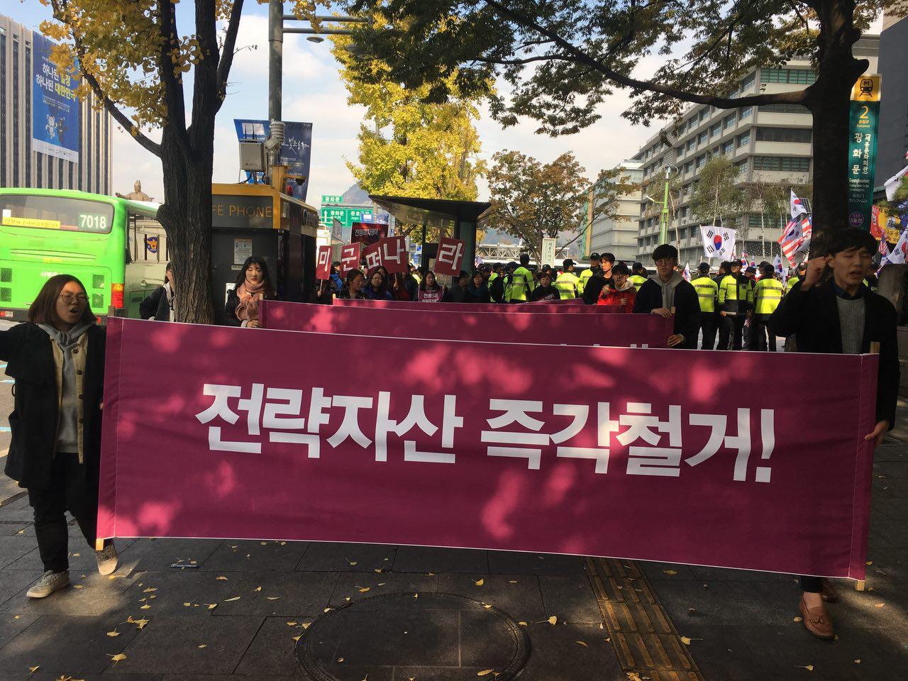 호소문 사진10-1