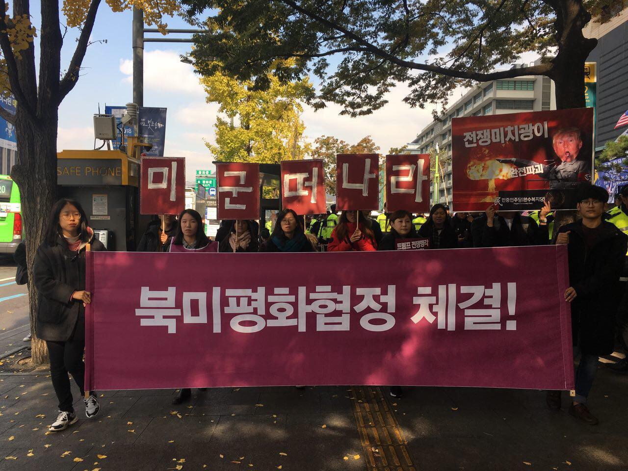 호소문 사진10-2