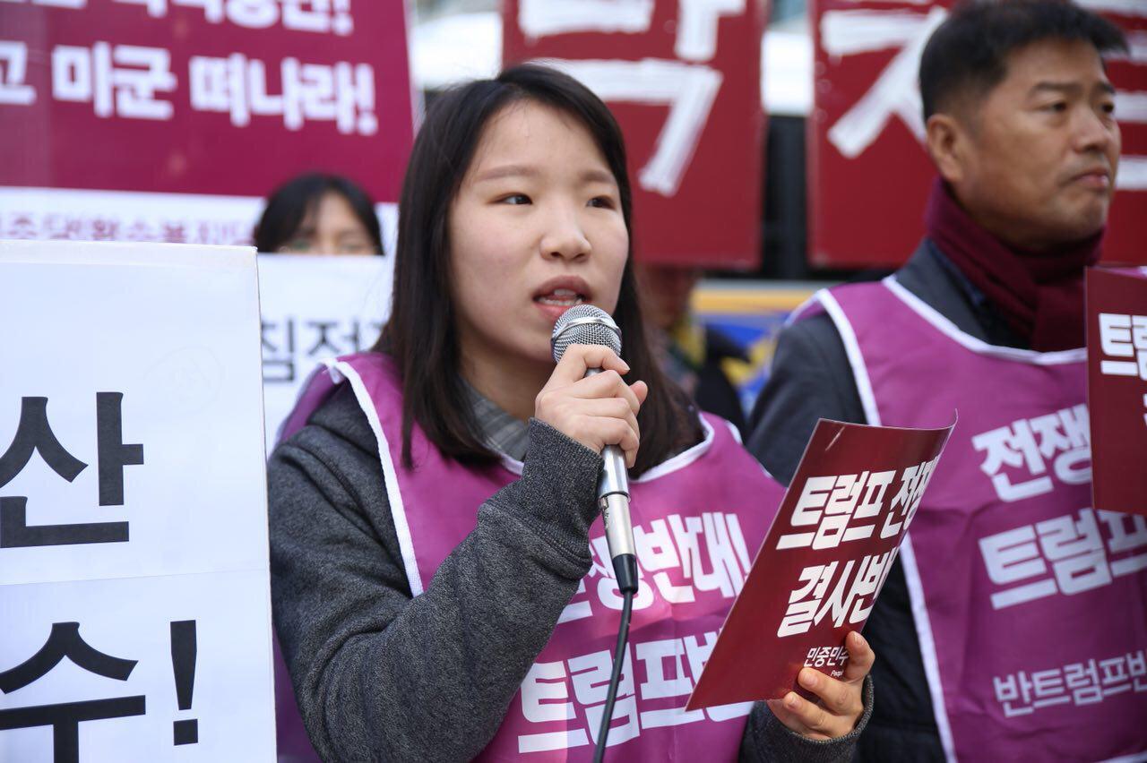 호소문 사진7