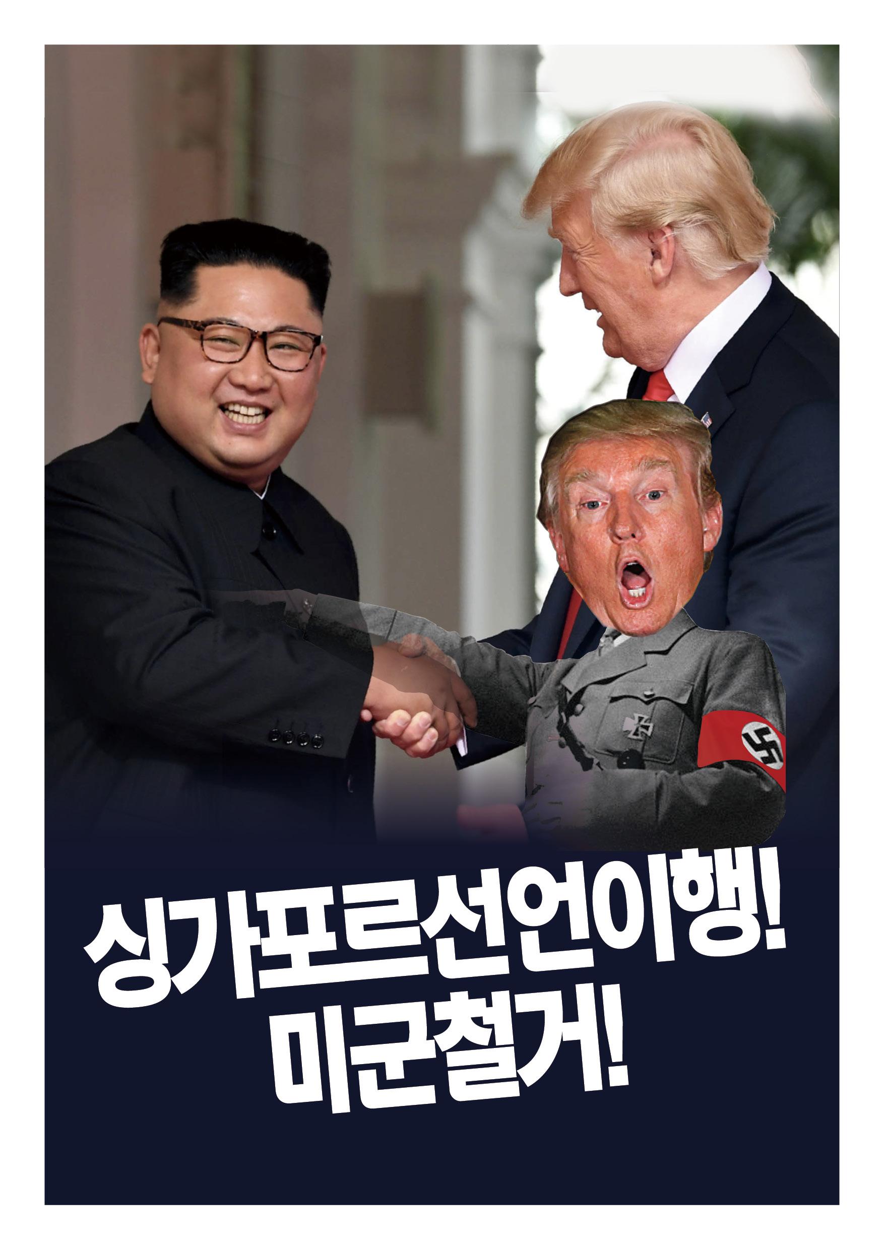 0814신문55호_최종2